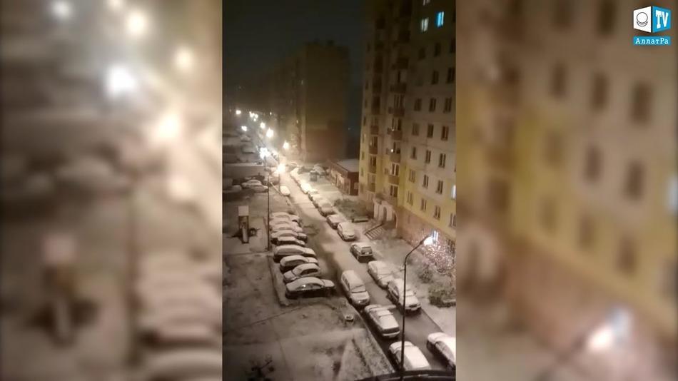 Снег в сентябре 2019, Республика Татарстан (село Осиново)