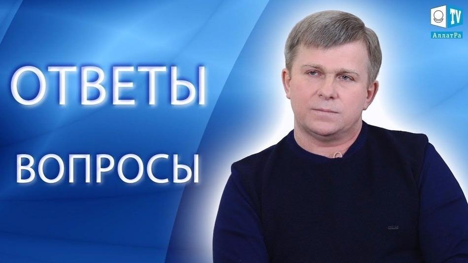 Встреча участников Международного общественного движения «АЛЛАТРА» с Игорем Михайловичем Даниловым.