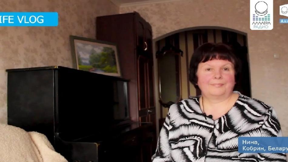 Страх остаться одной с детства. Как избавиться от страхов? Нина (Кобрин, Беларусь). LIFE VLOG