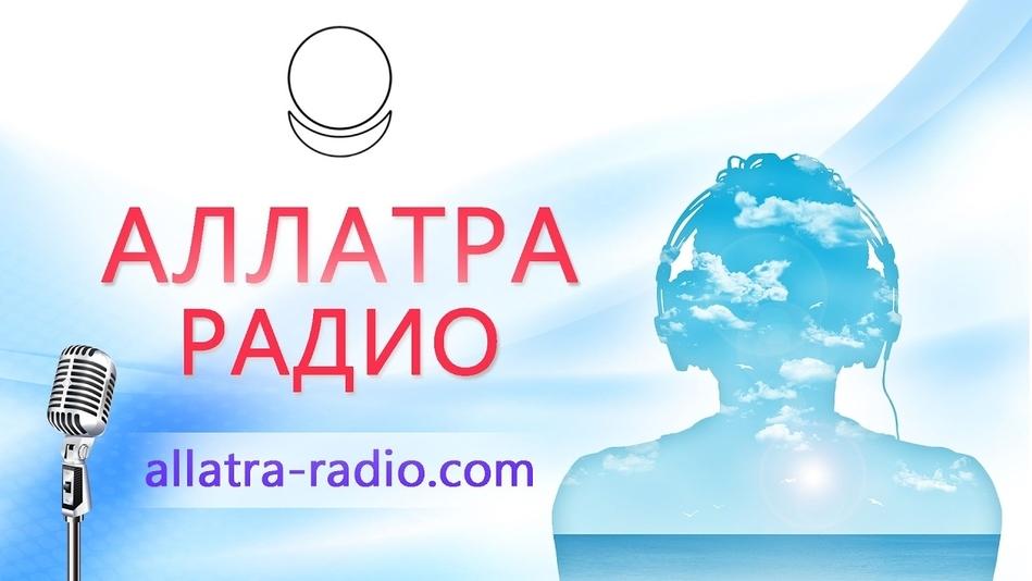Сюжет об АЛЛАТРА РАДИО в Добрых Новостях!