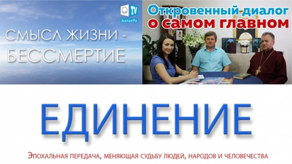 Аудиоверсии передач с И.М.Даниловым