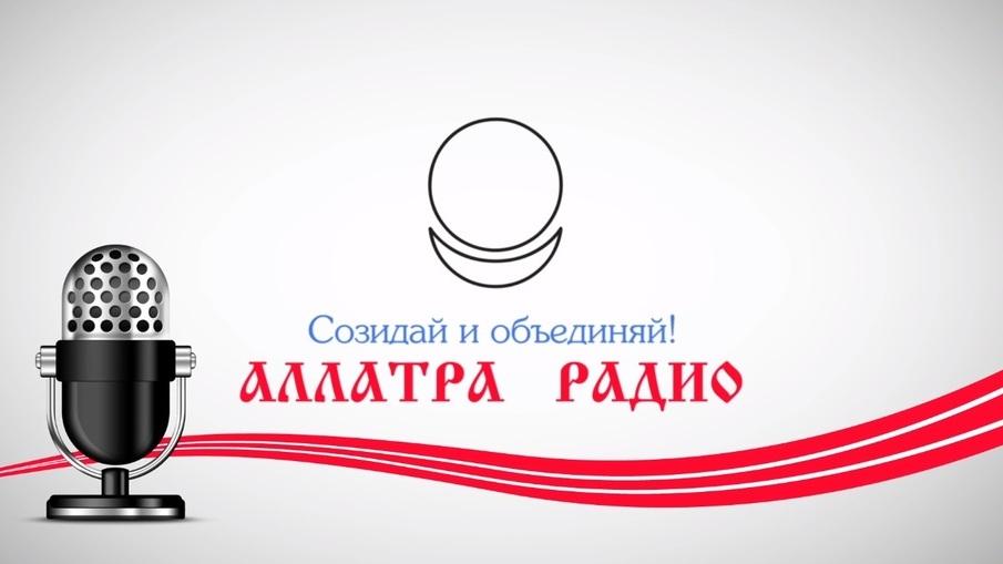Оборудование для студии под онлайн эфиры АЛЛАТРА РАДИО