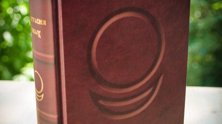 Вышла в свет книга «АллатРа»