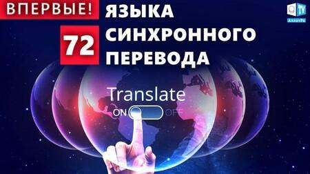 О чём говорит весь мир? Отзывы людей о конференции «Глобальный кризис»