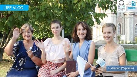 Знания, которые меняют жизнь. Участники МОД «АЛЛАТРА» г. Измаил (Украина). LIFE VLOG