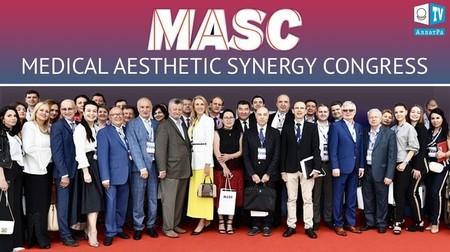 MASC – международный конгресс эстетической медицины