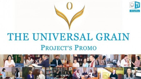 THE UNIVERSAL GRAIN. Project's Promo