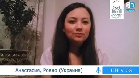 Анастасия (Украина). Детский плач. Как сохранить спокойствие? LIFE VLOG