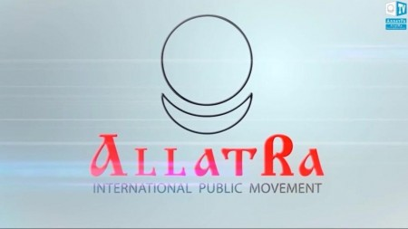 ALLATRA INTERNATIONAL PUBLIC MOVEMENT is an association of creatively active people of the world