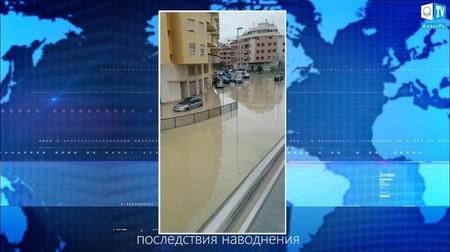 Масштабное наводнение в ИСПАНИИ 12-13 сентября 2019. Климат глазами очевидцев