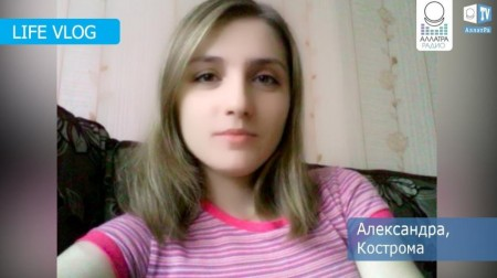 Александра (Кострома) Просто ЖИТЬ! Как начать участие в проектах МОД АЛЛАТРА? LIFE VLOG
