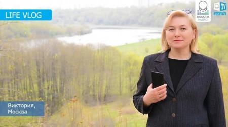 Голос в голове - это и есть сознание. А кто Я на самом деле? Виктория (Москва). LIFE VLOG