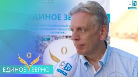 Посол Бельгии в Украине Алекс Ленартс об изменении климата и человечности