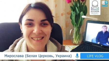 Мирослава (Белая Церковь, Украина). Что скрыто за желанием обладать сверхспособностями. LIFE VLOG