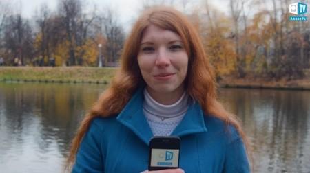 Любовь затмевает всё негативное! Анна, Москва. LIFE на АЛЛАТРА ТВ