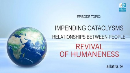 Impending cataclysms. Relationships between people. Revival of Humaneness